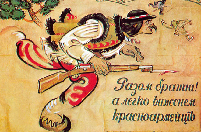 Uzbrojony Hucuł i ukraiński tekst na projekcie plakatu Zdzisława Gedliczki. Repr. za: M. Pruszyński, Wojna 1920. Dramat Piłsudskiego, Warszawa 1994