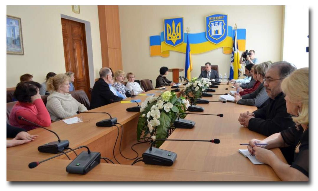 Zdjęcie pobrano z http://zt-rada.gov.ua/news/p2916
