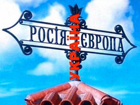 Zdjęcie pobrano z http://data.kontrakty.ua