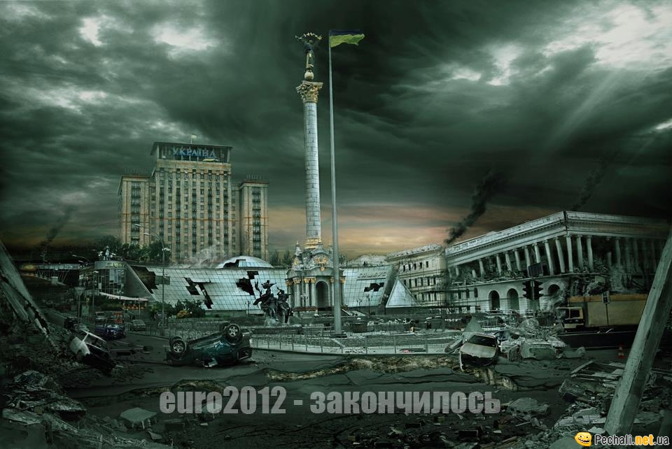 Zdjęcie pobrano z pechali.net.ua