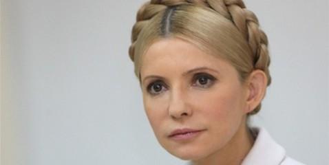 Zdjęcie pobrano z gazetavv.com
