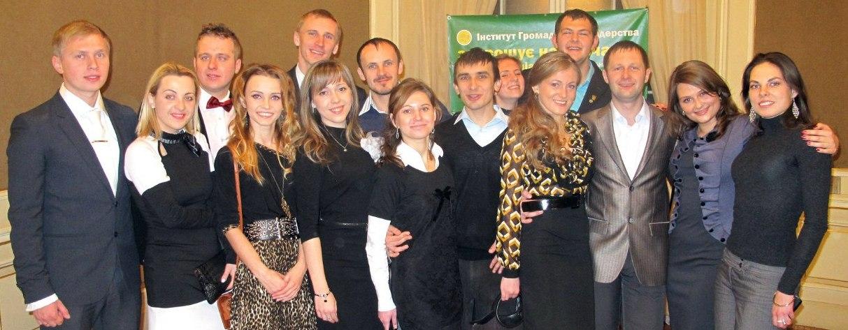 Zdjęcie pobrano z ihl.org.ua