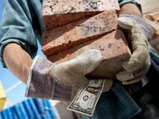 Zdjęcie pobrano z www.unn.com.ua