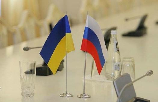 Zdjęcie pobrane z eastbook.eu