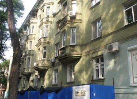 Zdjęcie pobrano z http://news.mail.ru