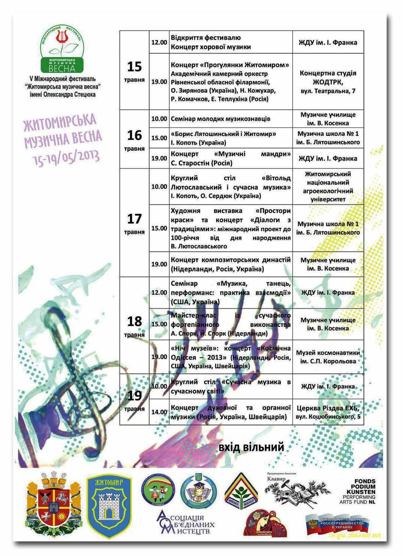 Szczegółowy program festiwalu. Kliknąć myszką