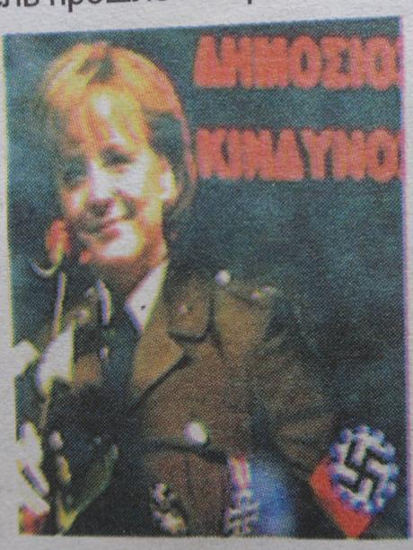 Merkel w nazistowskim uniformie - zdjęcie, opublikowane w winnickiej komunistycznej gazecie
