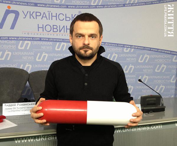 Zdjęcie pobrano z http://www.unian.ua/news/580267-ukrajina-vidznachae-den-konstitutsiji.html