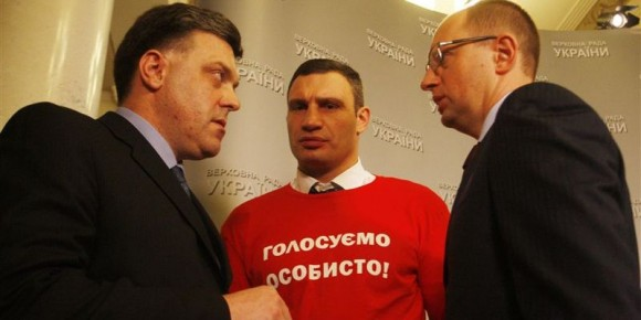 Zdjęcie pobrano z zn.ua