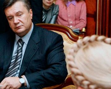 Zdjęcie pobrano z http://podrobnosti.ua