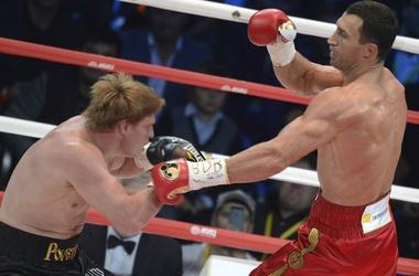 Zdjęcie pobrano z sport.segodnya.ua