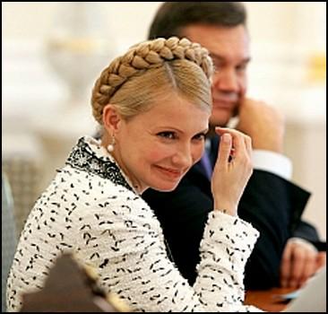 Zdjęcie pobrano z mignews.com.ua