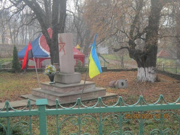 Zdjęcie pobrano z http://www.volynpost.com