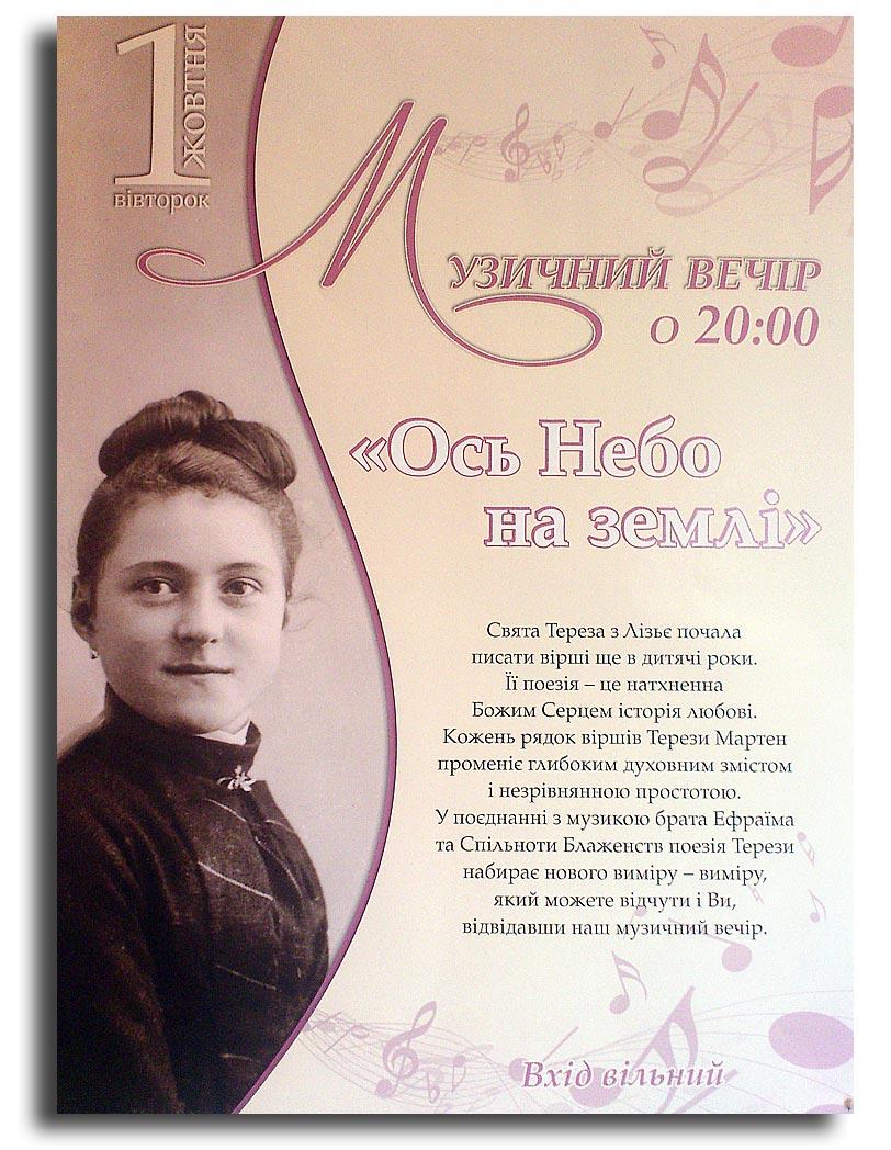 Zdjęcie plakatu z kościoła kapucynów