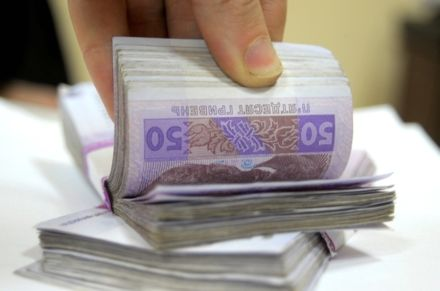 Zdjęcie pobrano z pravda.com.ua
