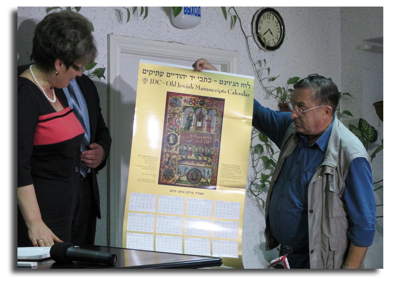 Włodzimierz Borżemski wręcza zastępczyni przewodniczącego administracji obwodowej specjalny kalendarz żydowski