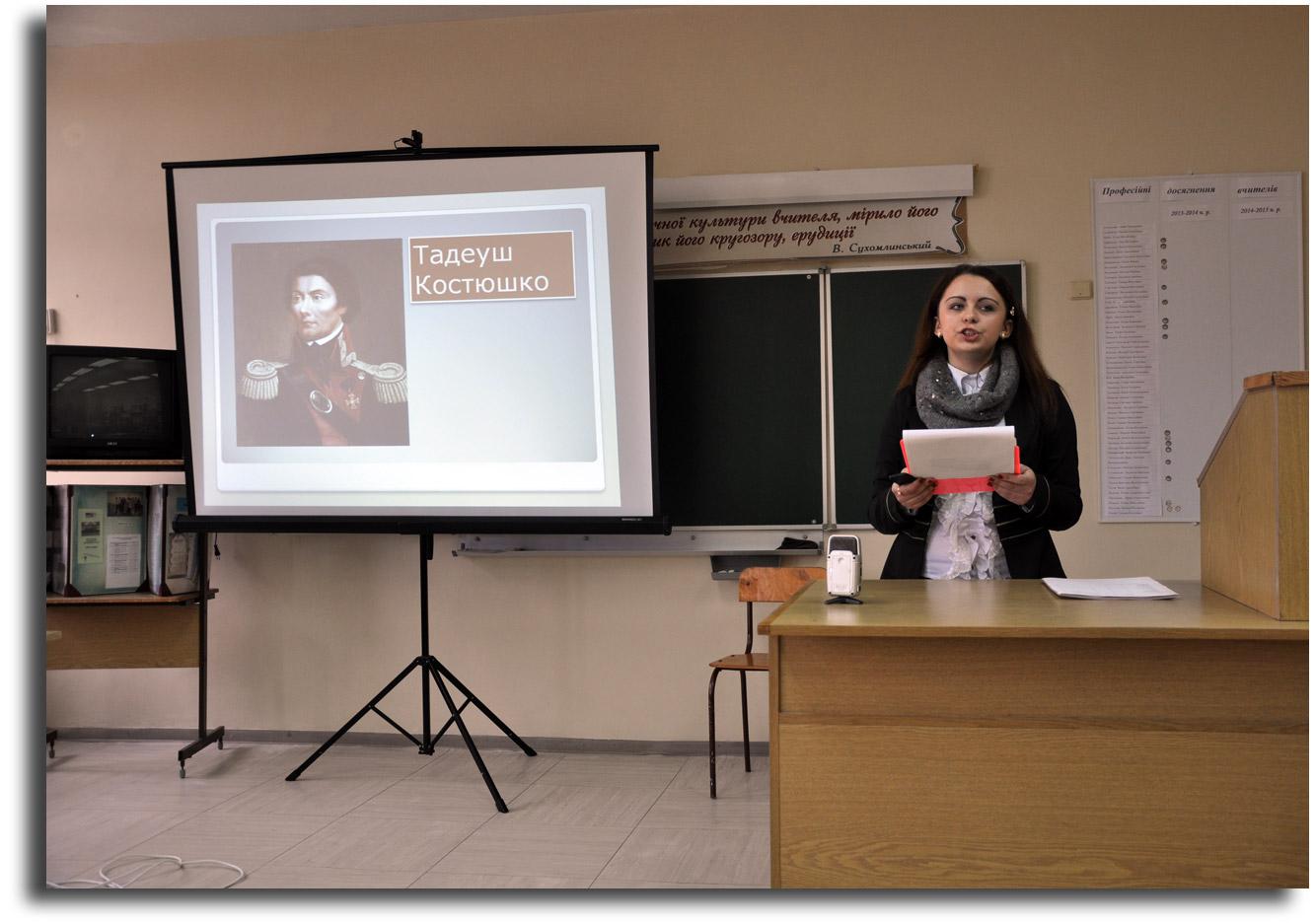 2. Lina Bondarczuk z Kolegium w Nowogrodzie uzyskała nagrodę specjalną za najlepszą prezentację