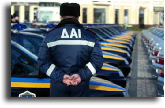 Zdjęcie pobrano z http://7days-ua.com
