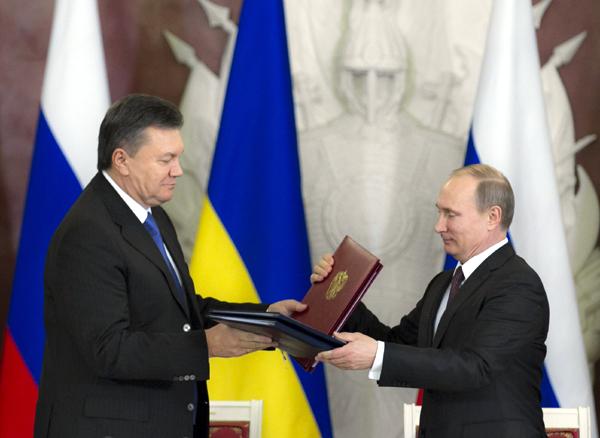 Zdjęcie pobrano z witryny ukraińskiego rządu