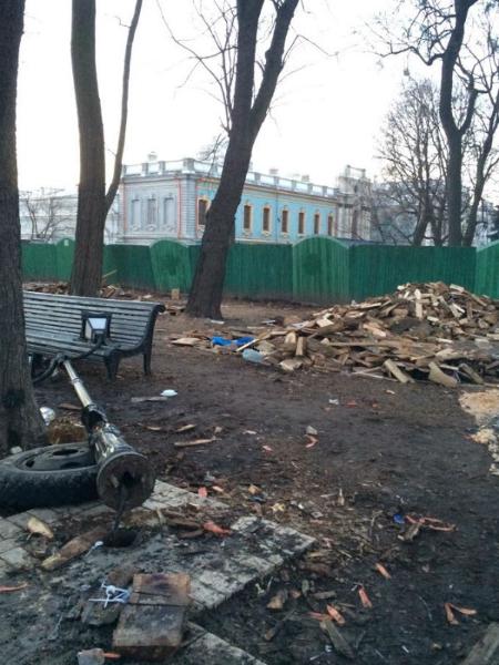Zdjęcie pobrano z www.gigamir.net