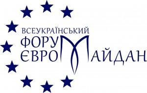 Zdjęcie pobrano z http://world.maidanua.org