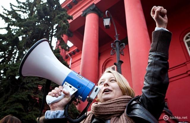 Zdjęcie pobrano z tochka.net