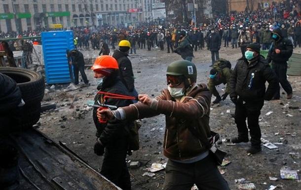 Zdjęcie pobrano z ua.korrespondent.net