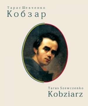 Zdjęcie pobrano z www.poczytaj.pl