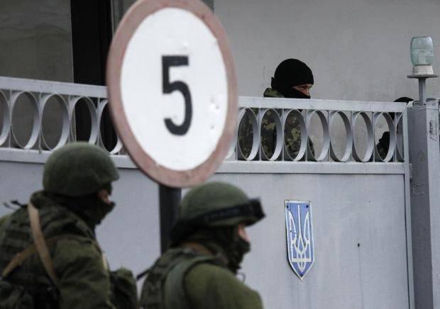 Zdjęcie pobrano z www.unian.ua