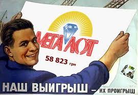 zdjęcie pobrane z lotopravda.in.ua
