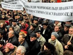 Zdjęcie pobrane z ukranews.com