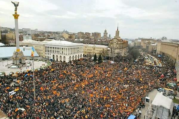 Zdjęcie pobrane z self-made.com.ua