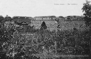Resztki ściany zamkowej w Barze. Zdjęcie z pocz. XX w.