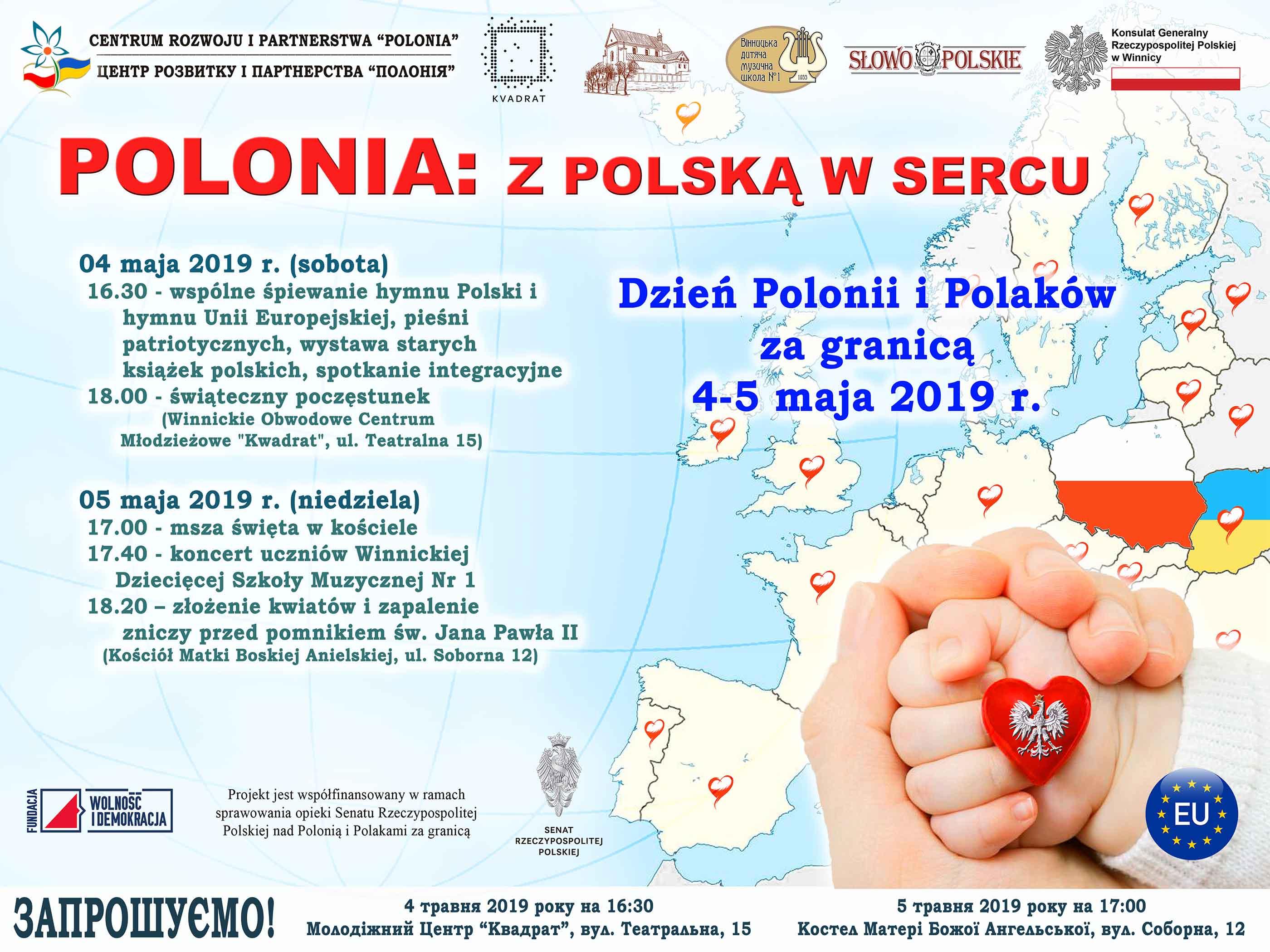 f359418228 Zaproszenie na obchody Dnia Polonii i Polaków za granicą w Winnicy ...